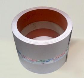 Bobina Desarrollo 380 mm